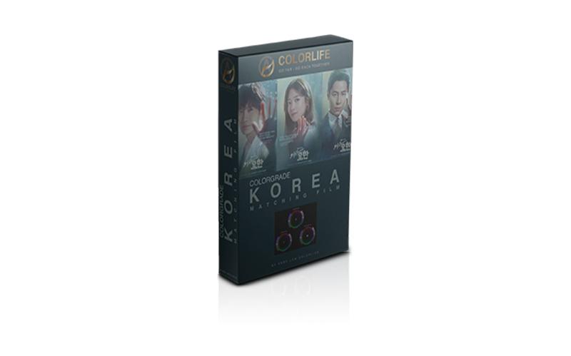 Matching Film Tone Korea