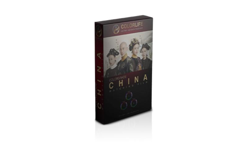 Matching Film Tone China